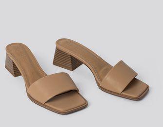 sandalen NAKD beige